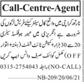call-center-agents-required-call-center-call-agent-jobs-in-karachi-jobs-in-pakistan-big-0