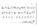 ms-excel-worker-required-computer-jobs-in-karachijobs-in-pakistan-small-0