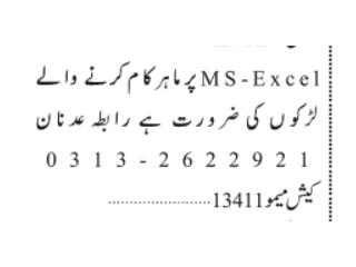 MS Excel Worker Required-|Computer Jobs in Karachi||Jobs in Pakistan|
