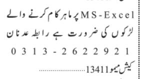 ms-excel-worker-required-computer-jobs-in-karachijobs-in-pakistan-big-0