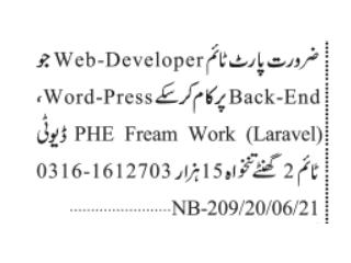 Part Time Web Developer Required-|Web Developer Jobs in Karachi||Computer Jobs in Karachi||Jobs in Pakistan|