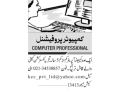 computer-operator-required-construction-company-computer-jobs-in-karachijobs-in-pakistan-small-0