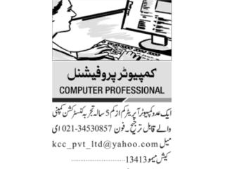 Computer Operator Required-Construction Company-|Computer Jobs in Karachi||Jobs in Pakistan|