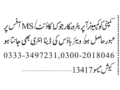 computer-operator-required-company-computer-jobs-in-karachijobs-in-pakistan-small-0