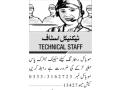 mechanic-requiredhelper-mobile-repairing-mechanic-jobs-in-karachijobs-in-pakistan-small-0