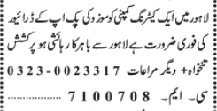 suzuki-pick-up-drivers-required-catering-company-driving-jobs-in-lahorejobs-in-pakistan-big-0