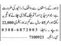 driver-required-driving-jobs-in-lahorejobs-in-pakistan-small-0