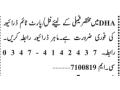 drivers-required-dha-driving-jobs-in-lahorejobs-in-pakistan-small-0