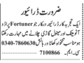 drivers-required-fortuner-prado-auotomatic-manual-car-driving-jobs-in-lahorejobs-in-pakistan-small-0