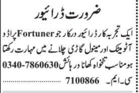 drivers-required-fortuner-prado-auotomatic-manual-car-driving-jobs-in-lahorejobs-in-pakistan-big-0