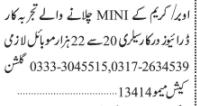 drivers-required-uber-careem-mini-company-driving-jobs-in-karachijobs-in-pakistan-big-0