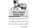 driver-for-home-driving-jobs-in-karachijobs-in-pakistan-small-0