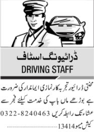 driver-for-home-driving-jobs-in-karachijobs-in-pakistan-big-0