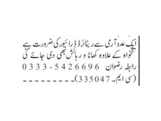 DRIVER ( Retired Army)- | Jobs in Rawalpindi|| Jobs in Pakistan|