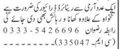 driver-retired-army-jobs-in-rawalpindi-jobs-in-pakistan-big-0