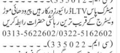drivers-ltv-htv-jobs-in-rawalpindi-jobs-in-pakistan-driver-job-big-0