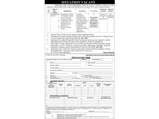 STENOGRAPHER - BS 16 -- ECP Secretariat Islamabad- Court Tribunal - | Government Jobs|| Jobs in Islamabad|