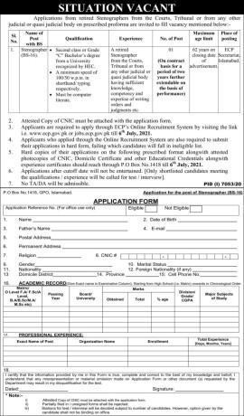 stenographer-bs-16-ecp-secretariat-islamabad-court-tribunal-government-jobs-jobs-in-islamabad-big-0