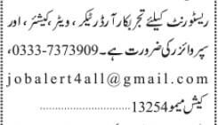 order-taker-server-waiter-cashier-supervisor-restaurant-jobs-in-karachi-jobs-in-karachi-jobs-in-pakistan-big-0