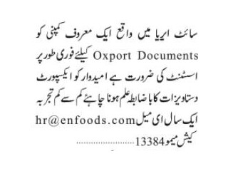 ASSISTANT OFFICER - Export Document - | Jobs in Karachi| | Jobs in Pakistan| | Assistant Jobs in Karachi|
