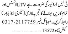 driver-ltv-female-jobs-in-karachi-jobs-in-pakistan-driver-jobs-in-karachi-big-0