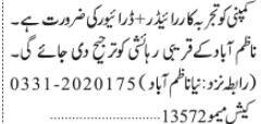 driver-cum-rider-company-jobs-in-karachi-jobs-in-pakistan-rider-jobs-big-0