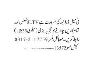 driverjob-female-ltv-driver-ltv-licence-job-in-karachi-job-in-pakistan-big-0