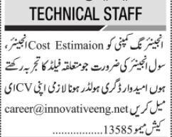 civil-engineer-cost-estimation-engineer-engineering-company-jobs-in-karachi-jobs-in-pakistan-engineering-jobs-in-pakistan-big-0