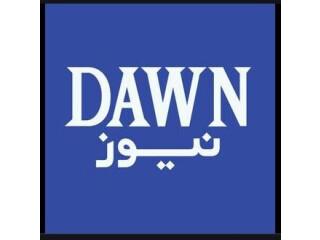 Trainee News Anchors Required - Dawn News TV-   Jobs in Dawnnews    Job in Karachi    Jobs in Pakistan 