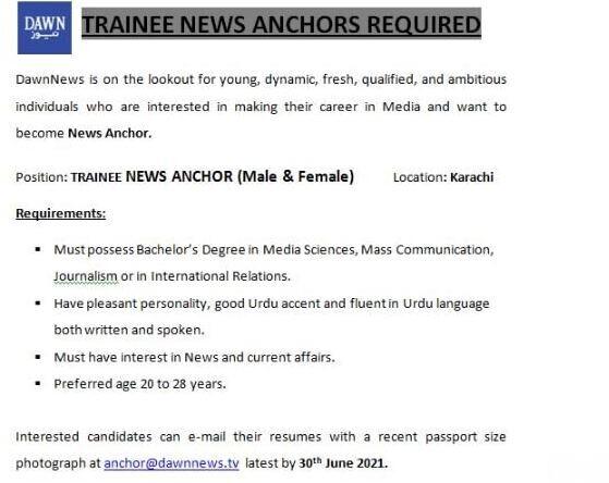 trainee-news-anchors-required-dawn-news-tv-jobs-in-dawnnews-job-in-karachi-jobs-in-pakistan-big-1