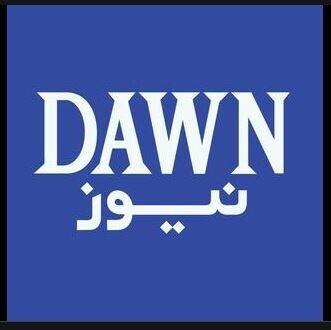 trainee-news-anchors-required-dawn-news-tv-jobs-in-dawnnews-job-in-karachi-jobs-in-pakistan-big-0