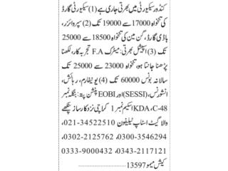 Security Guard // Supervisor // Body Guard // Gunman - Kundoor Security - | Security Guards Jobs in Karachi| ||Jobs in Karachi|