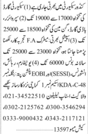 security-guard-supervisor-body-guard-gunman-kundoor-security-security-guards-jobs-in-karachi-jobs-in-karachi-big-0