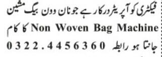 operator-non-woven-machine-bag-jobs-in-karachi-jobs-in-pakistan-big-0