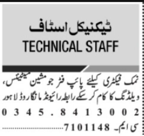 machine-maintenance-salt-factory-jobs-in-lahore-jobs-in-pakistan-jobs-in-factory-big-0