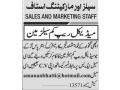medical-representative-cum-sales-man-jobs-in-karachi-job-in-pakistan-medical-jobs-in-karachi-small-0