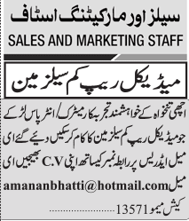 medical-representative-cum-sales-man-jobs-in-karachi-job-in-pakistan-medical-jobs-in-karachi-big-0