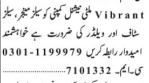 sales-manager-sales-staff-welder-vibrant-multinational-company-jobs-in-multinational-company-jobs-in-lahore-jobs-in-pakistan-big-0