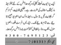sales-marketing-staff-private-limited-company-sarghodha-jobs-in-private-limited-company-jobs-in-sarghodha-jobs-in-pakistan-small-0