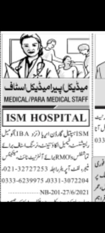 male-receptionist-female-accountant-pera-medic-staff-maintenance-manager-lift-operator-ism-hospital-jobs-in-hospital-jobs-in-karachi-big-0