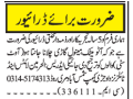 driverautomatic-and-manual-car-driver5-year-experienced-driver-job-in-murree-jobs-in-pakistan-small-0