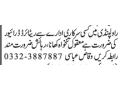 govt-retired-driver-job-driver-job-in-rawalpindi-small-0