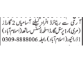 driver-for-retired-army-officers-jobs-in-islamabad-small-0