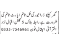 driver-required-for-home-full-timepart-time-jobs-in-karachi-jobs-in-karachi-small-0