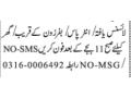 driver-intermediate-qualified-driving-license-holder-jobs-in-karachi-jobs-in-pakistan-small-0