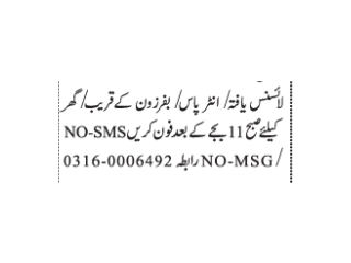 Driver -(intermediate qualified , driving license holder)  jobs in karachi   jobs in Pakistan 