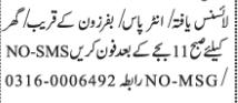 driver-intermediate-qualified-driving-license-holder-jobs-in-karachi-jobs-in-pakistan-big-0