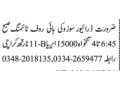 driver-requiredsuzuki-high-roof-jobs-in-karachi-jobs-in-pakistan-small-0