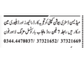 driverdelivery-man-for-medicine-distribution-company-jobs-in-lahore-jobs-in-pakistan-small-0