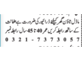 driver-for-homemodel-town-jobs-in-lahore-jobs-in-pakistan-small-0